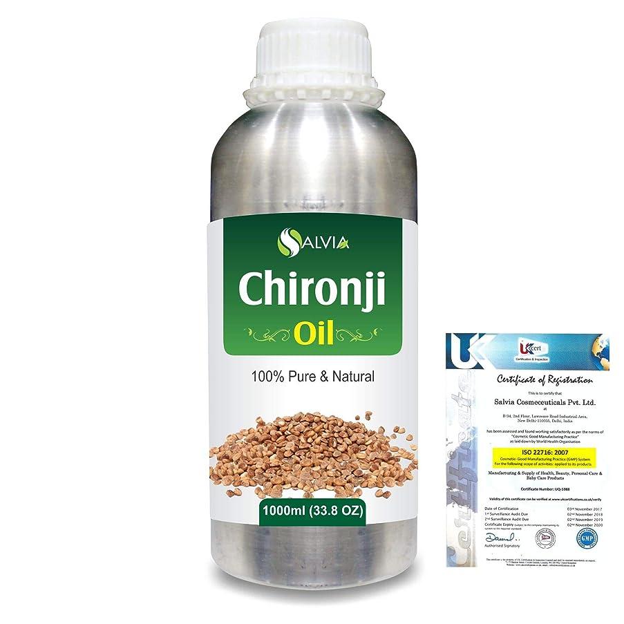 許される刺します楕円形Chironji (Buchanania lanzan)100% Natural Pure Carrier Oil 1000ml/33.8fl.oz.