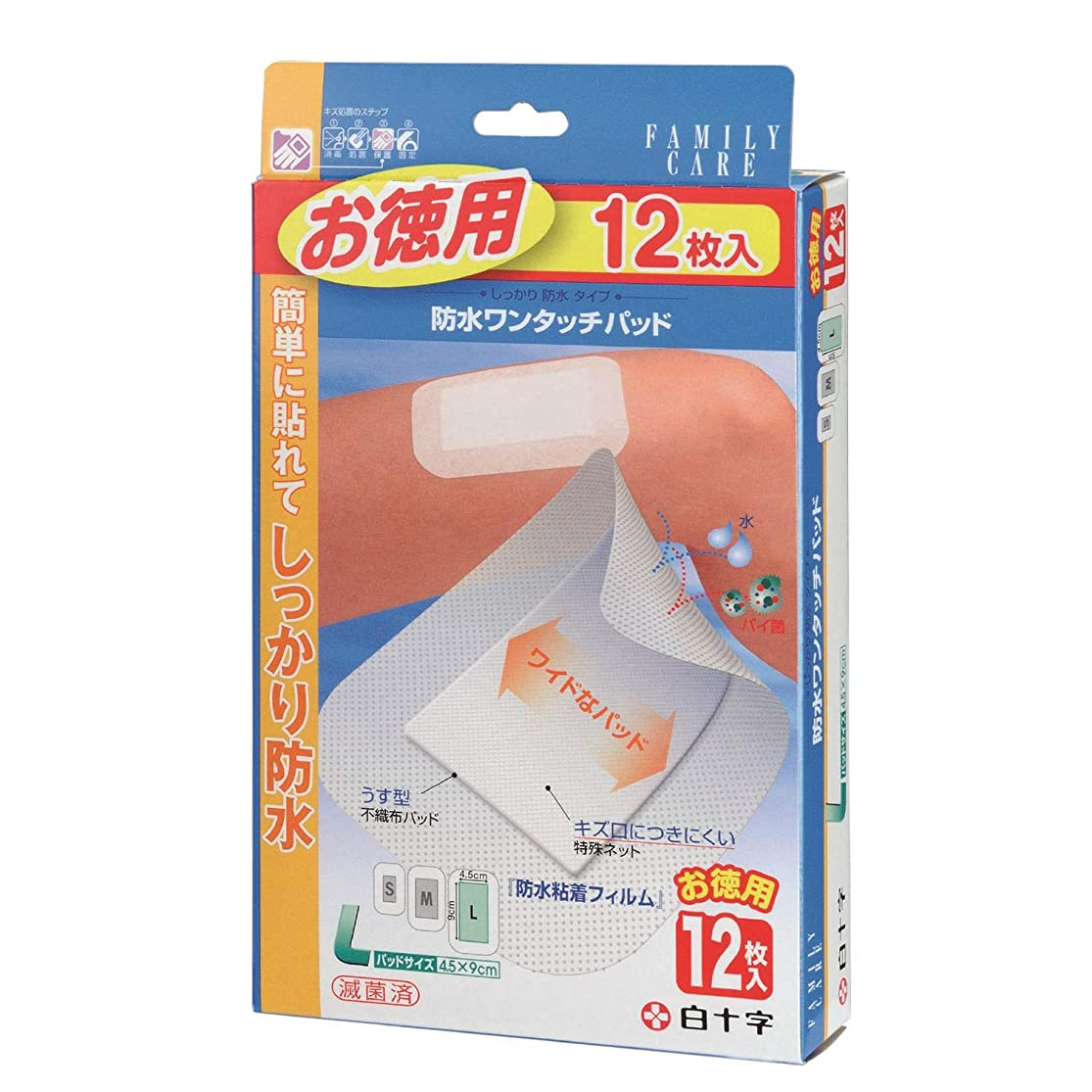 ルーコンプリート悪化するFC防水ワンタッチパッド L お徳用 12枚入