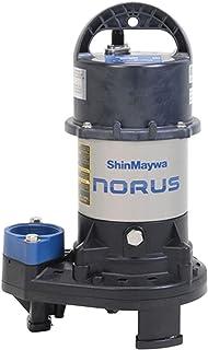 ShinMaywa Norus 4800GPH 1/3HP Submersible Garden Pond Waterfall Pump | 50CR2.25S