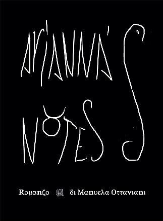 Ariannas Notes