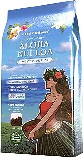 idecafe イデカフェ アロハヌイロア ハワイコナ 10% ブレンド コーヒー豆 (1000g(粉))