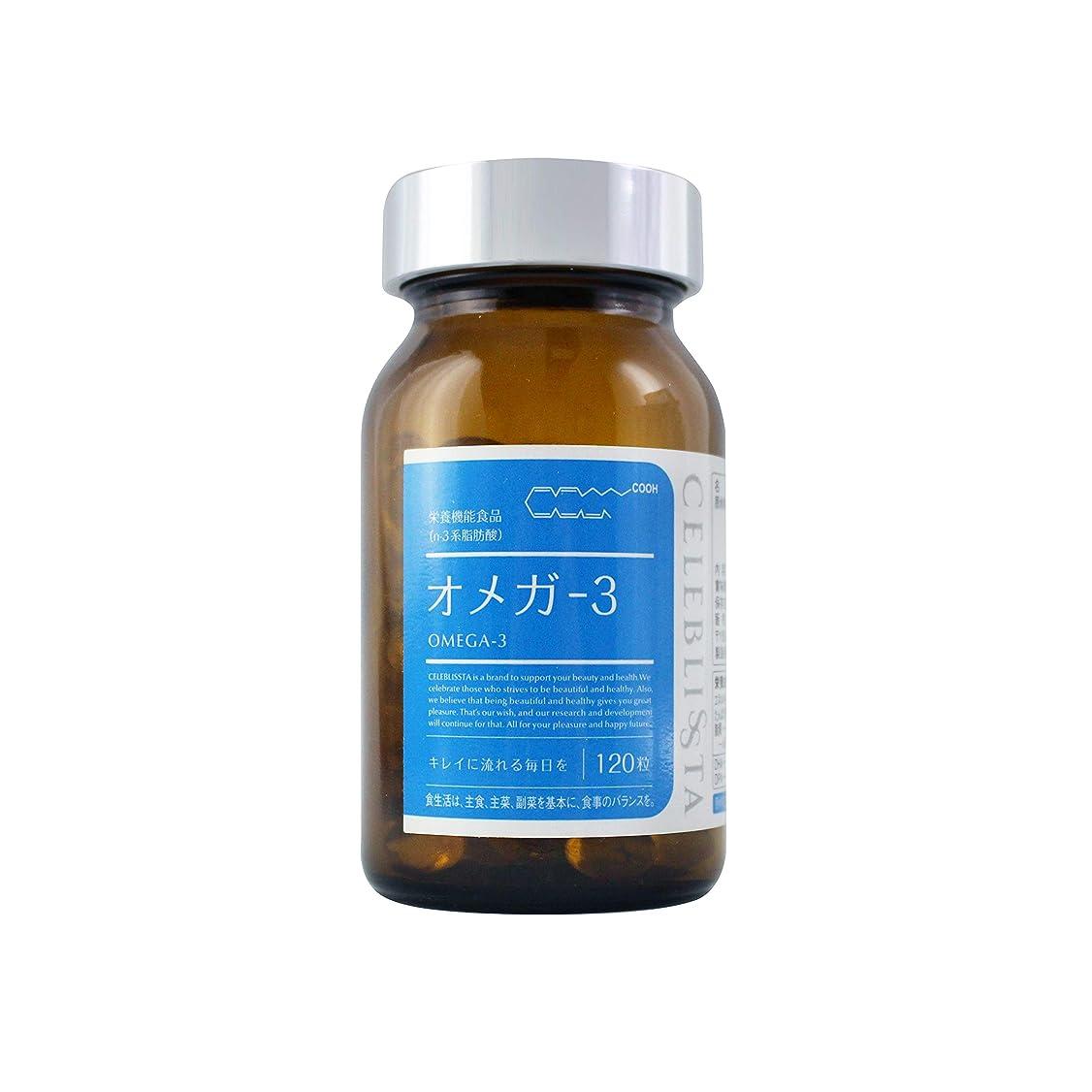 鉄道駅壁コーチCELEBLISSTA ( セレブリスタ ) オメガ-3 ( 基礎サプリ フィッシュオイル / 30日分 120粒 ) DPA DHA EPA サプリメント ( 日本製 )