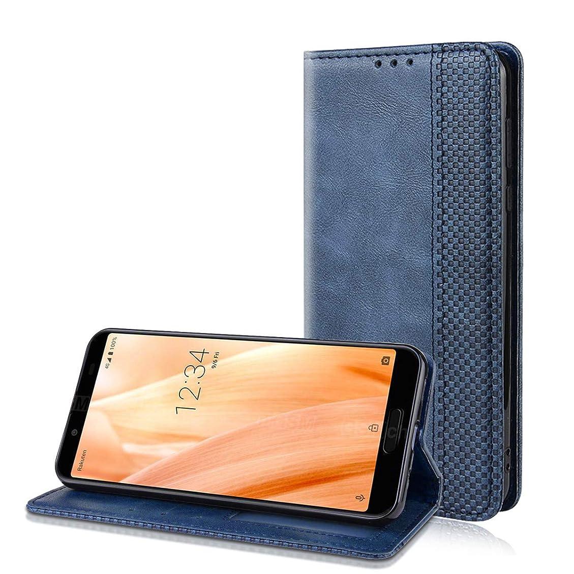 ダッシュ経済リテラシーAQUOS sense3 SHV45 ケース /AQUOS sense3 lite ケース/Android One S7 ケース 手帳型 AQUOS sense3 SHV45 カバー/AQUOS Sense 3 lite カバー/Android One S7 カバー SH-02M / SHV45 / SH-RM12 ケース スタンド機能付き マグネット付き カード収納 高級PU合成レザー 耐衝撃 人気 おしゃれ シンプル かわいい 純色 AQUOS Sense 3 lite 手帳型ケース AQUOS Sense 3 lite スマホケース ネービー