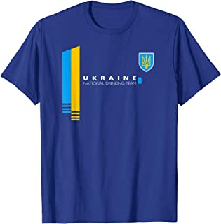 Ukraine National Drinking Team | Ukrainian Pride T-shirt