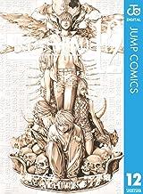 表紙: DEATH NOTE モノクロ版 12 (ジャンプコミックスDIGITAL) | 大場つぐみ