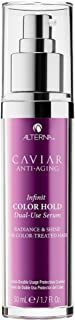 Stockout ALTERNA HAIRCARE CAVIAR Anti-Aging Infinite Color Hold Dual-Use Serum - Standard size - 1.7 oz/ 50 mL