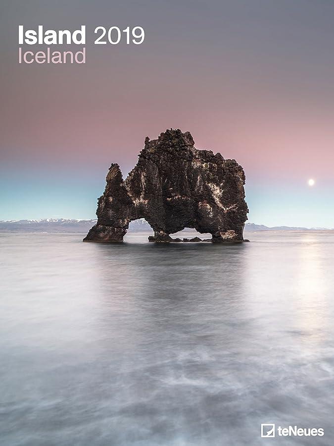 手術国民投票記念碑的なIsland 2019 Posterkalender: Landschaftskalender