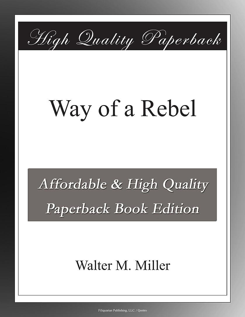 情熱的リスト腹Way of a Rebel