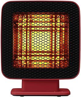 ±0 Reflect Heater XHS-Z310 プラスマイナスゼロ リフレクトヒーター [ レッド ]