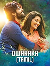 Dwaraka (Tamil)