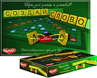 Russian Board Game Create Word Sozday Slovo - Scrabble Crossword Game Russian Letters