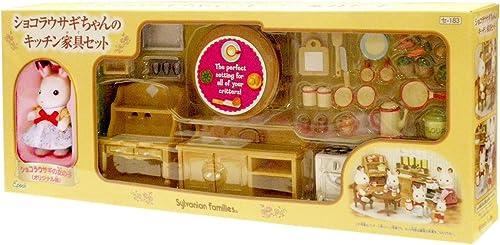sin mínimo Epoch Epoch Epoch Sylvanian Families Sylvanian Family Doll  Se-183 Kitchen Furniture Set of Chocolat Rabbit  (japan import)  los nuevos estilos calientes