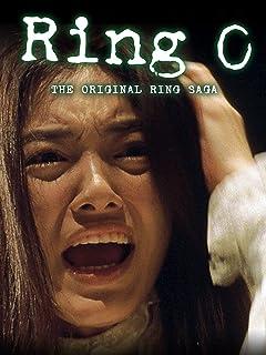 Ring 0
