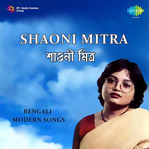 Ei Meghla Dine Ekla Sesh Paryanta By Shaoni Mitra On Amazon Music