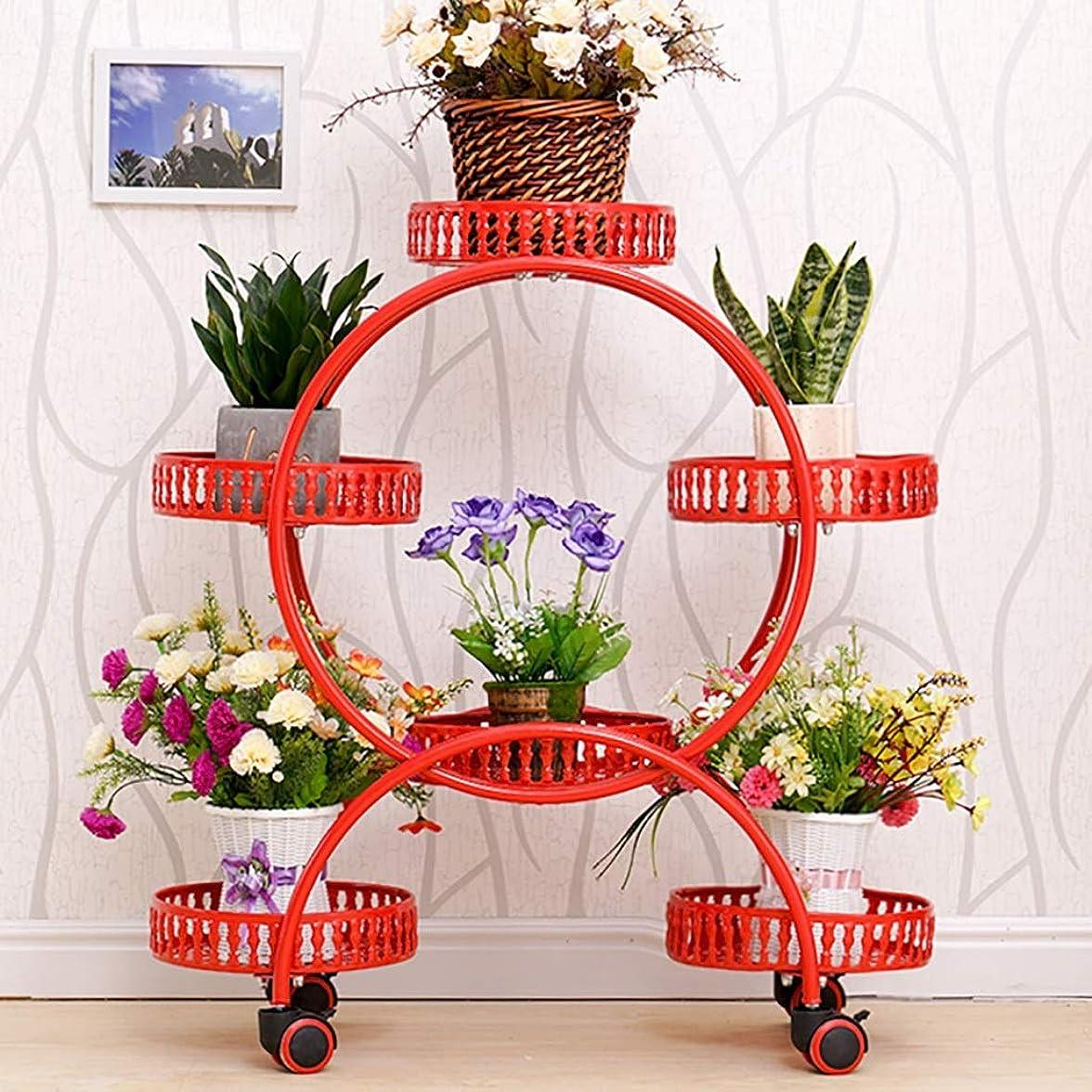 母性前提治安判事フラワースタンド 花の棚、屋内屋外の居間、バルコニーのオフィスまたは庭のための鉄の植木鉢の棚 (色 : D)