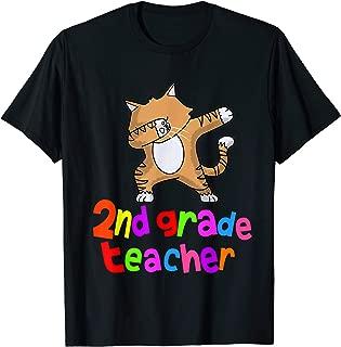 Back to School Shirts 2nd Grade Teacher Dabbing Cat Dab T-Shirt