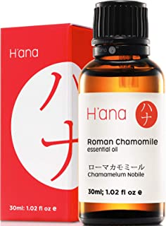Sponsored Ad - H'ana Roman Chamomile Essential Oil - Restless No More, Irritation Begone - 100% Pure Therapeutic Grade for...