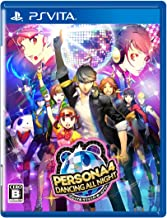 Best Persona 4: Dancing All Night (PlayStation Vita) Review