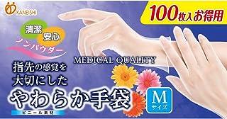 やわらか手袋 ビニール素材 Mサイズ 100枚入