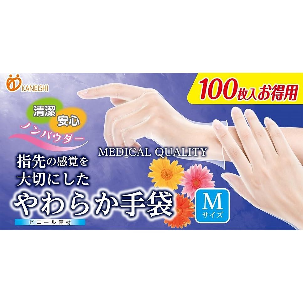 堀準備するふざけたやわらか手袋 ビニール素材 Mサイズ 100枚入