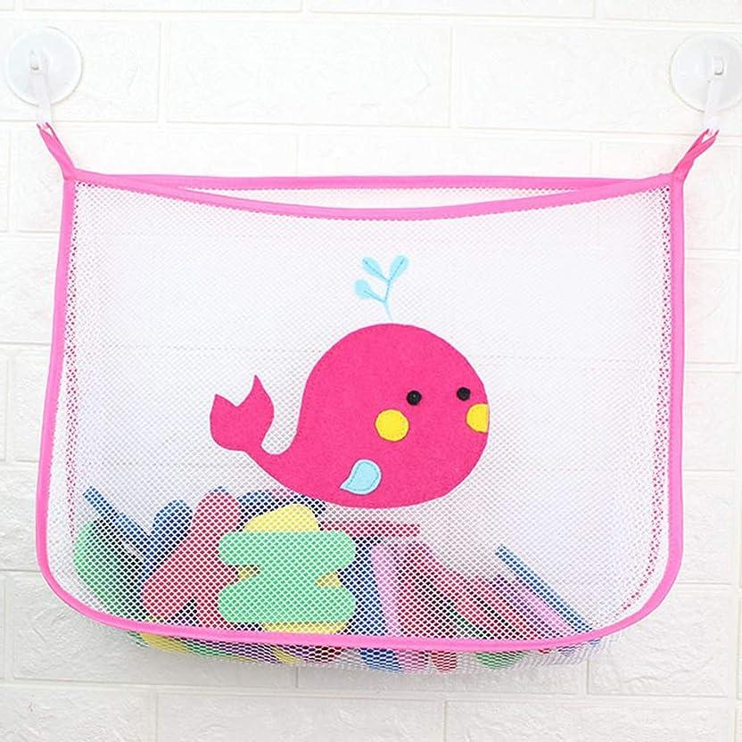 露骨な作曲家面ベビーシャワー風呂のおもちゃ小さなアヒル小さなカエルの赤ちゃん子供のおもちゃ収納メッシュで強い吸盤玩具バッグネット浴室オーガナイザー (ピンク)