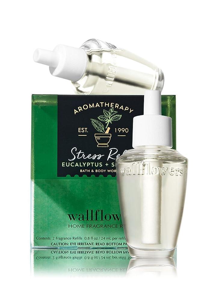 シュガー盟主撤退【Bath&Body Works/バス&ボディワークス】 ルームフレグランス 詰替えリフィル(2個入り) ストレスリリーフ ユーカリスペアミント Wallflowers Home Fragrance 2-Pack Refills Stress Relief Eucalyptus Spearmint [並行輸入品]