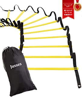 JUSSESトレーニングラダー 5m 7m 9m プレート 9枚 13枚 21枚 /連結可能 スピードラダー/瞬発力トレーニング/野球 サッカー テニス 練習/スピードラダー敏捷性トレーニング/アップ 収納袋付き