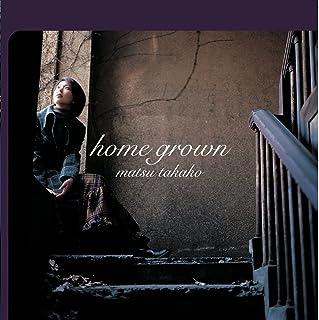 [Album] 松たか子 (Takako Matsu) – home grown [FLAC + MP3 320 / WEB]
