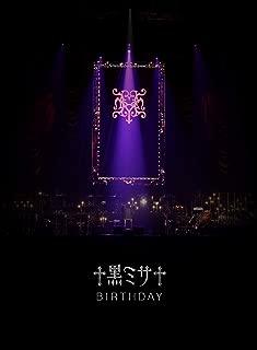 HYDE ACOUSTIC CONCERT 2019 黑ミサ BIRTHDAY -WAKAYAMA-(通常盤)[DVD]