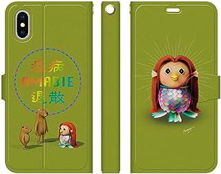 ブレインズ ベルトなし iPhone 11 手帳型 ケース カバー アマビエさまグリーン ウエダマサノブ キャラクター イラスト