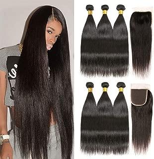 Brazilian Hair 3 Bundles With Closure 8A Unprocessed Virgin Brazilian Straight Hair Lace Closure With Bundles 100% Human Hair Extensions (14 16 18 with 12 Closure)