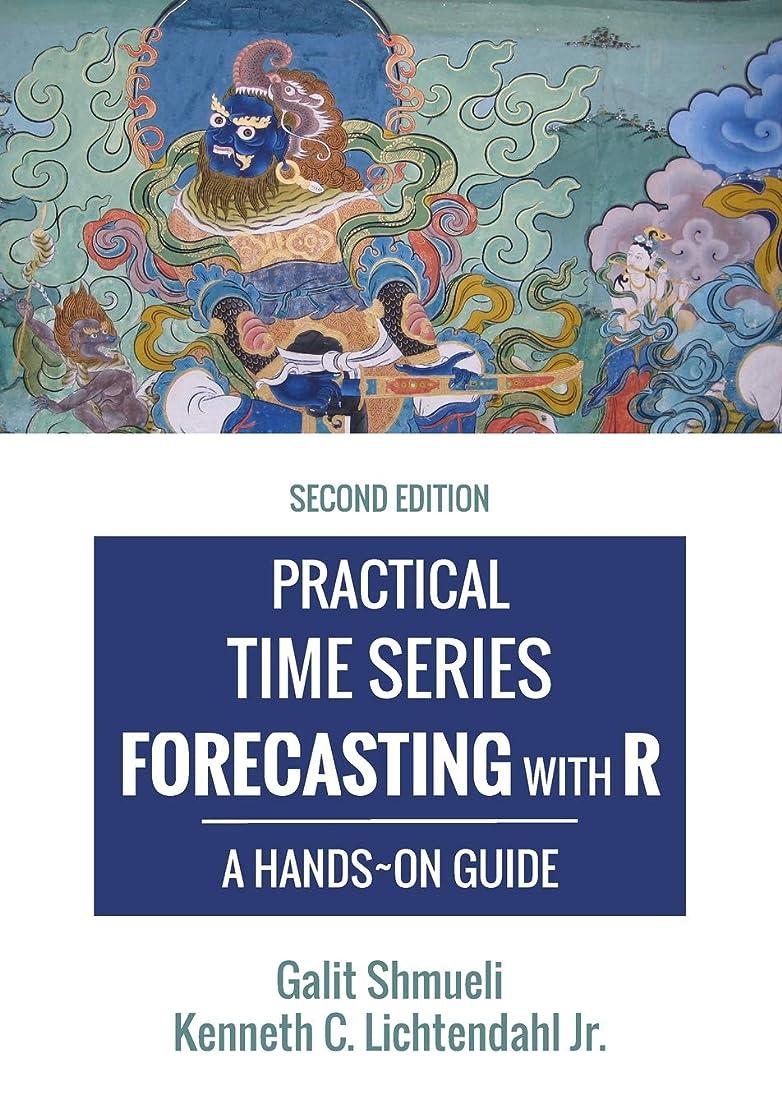 相談類似性繁雑Practical Time Series Forecasting with R: A Hands-On Guide [2nd Edition]