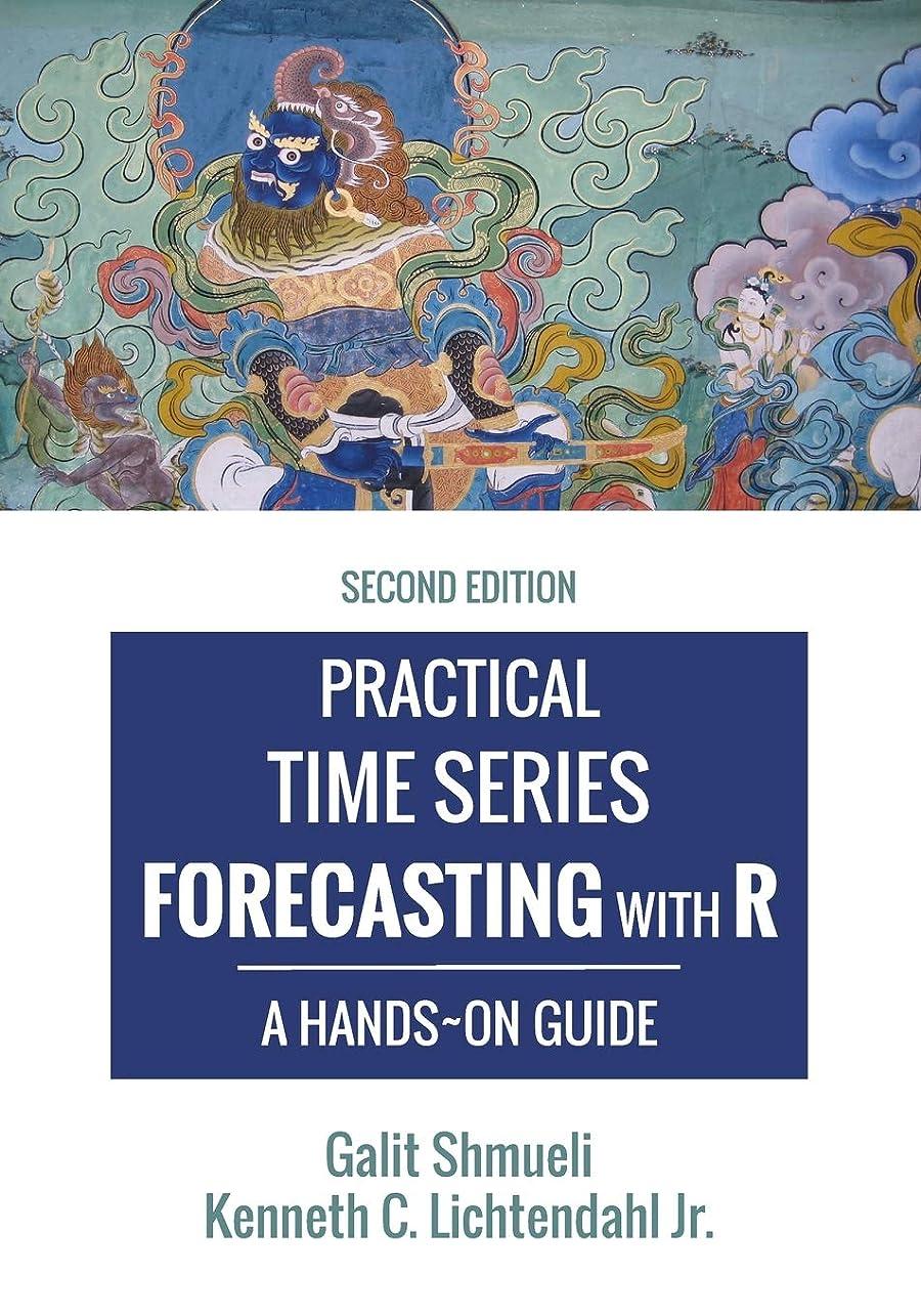 製品平手打ち実現可能Practical Time Series Forecasting with R: A Hands-On Guide [2nd Edition]