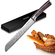 "PAUDIN N Series Kitchen Knife High Carbon Stainless Steel 5Cr15Mov Cooking Knife with Ergonomic Handle 8"" Bread Knife Silver"