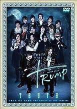 Dステ 12th「TRUMP」 TRUTH [DVD]