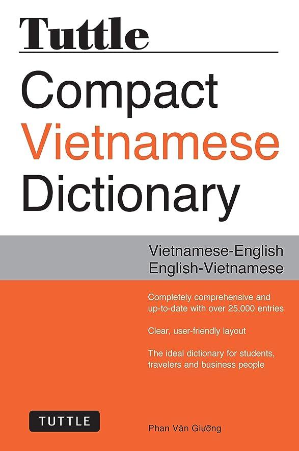 緩やかな法律により時代Tuttle Compact Vietnamese Dictionary: Vietnamese-English English-Vietnamese (English Edition)
