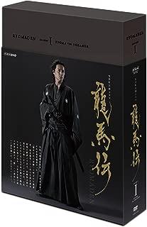 NHK Taiga Drama Ryomaden Kanzen Ban Blu-ray Box 1 [Blu-ray]