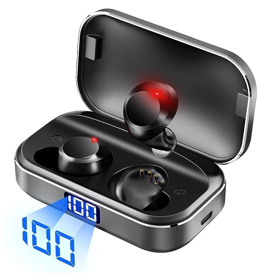 【進化版 Bluetooth5.0】 Bluetooth イヤホン Hi-Fi 高音質 IPX7完全防水 LEDディスプレイ ワイヤレス イヤホン 3Dステレオサウンド CVC8.0ノイズキャンセリング AAC/SBC対応 日本語音声 ブルートゥース イヤホン 自動ペアリング 自動電源ON/OFF 両耳通話 左右分離型 音量調整可 充電式収納ケース付き マイク内蔵 Siri対応 iPhone/iPad/Android適用 (ブラック)