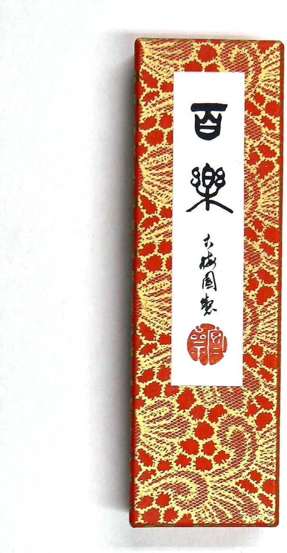 Furuume garden hundrot easy 3.0 Ding (japan import) B005C9ANE2 Glücklicher Startpunkt  | Spielzeug mit kindlichen Herzen herstellen