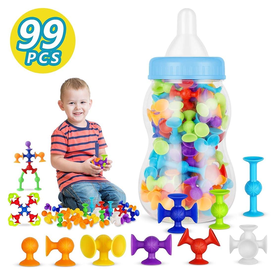 イブここにバトル新感覚知育ブロック 99個セット 吸盤 おもちゃ 知育玩具 DIY積み木 組み立て お風呂のおもちゃ子供誕生日プレゼント 柔らかいシリコーン