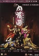 DVD 3D Sex & Zen: Extreme Ecstasy (Hong Kong Version) REGION ALL