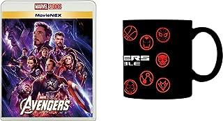 【Amazon.co.jp限定】アベンジャーズ/エンドゲーム MovieNEX [ブルーレイ+DVD+デジタルコピー+MovieNEXワールド](オリジナルマグカップ付き) [Blu-ray]