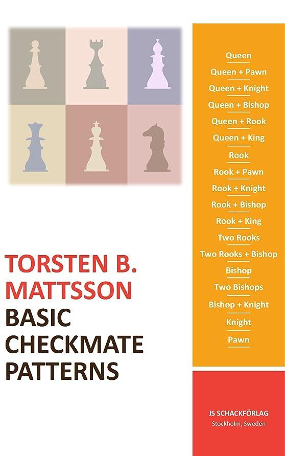 和解するハイキングに行くスピーチBasic Checkmate Patterns (English Edition)