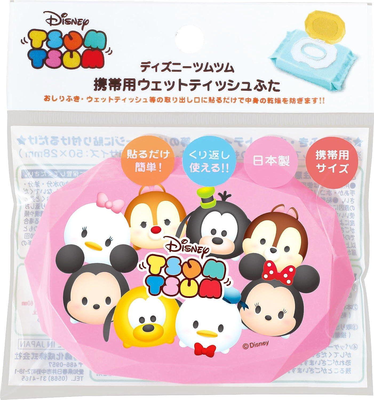 錦化成 携帯用 ウェットティッシュふた ディズニーツムツム ピンク