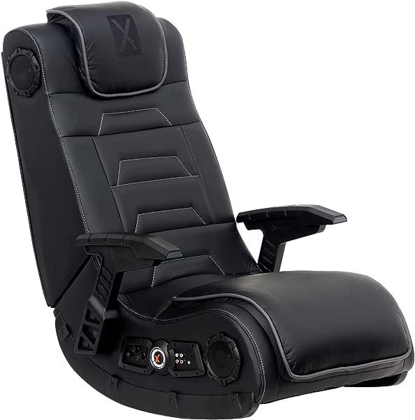 X Rocker 51259 Pro H3 4 1 Audio Gaming Chair Wireless