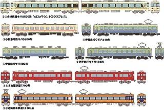 鉄道コレクション 鉄コレ 第30弾 BOX ジオラマ用品 (メーカー初回受注限定生産)