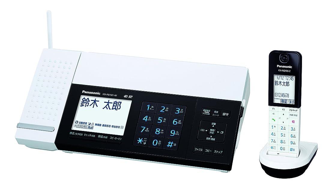 机立方体贈り物パナソニック おたっくす デジタルコードレスFAX 子機1台付き スマホ連動 Wi-Fi搭載 ホワイト KX-PD101DL-W