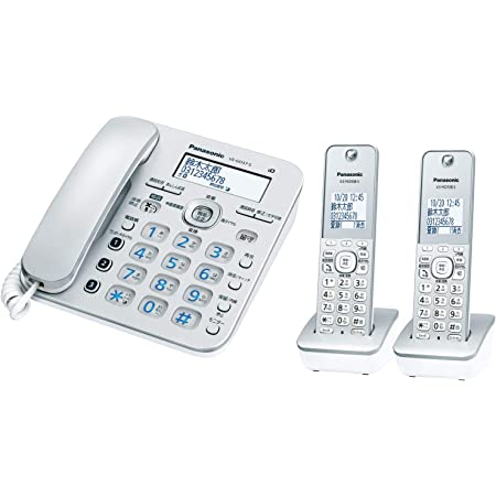 パナソニック RU・RU・RU デジタルコードレス電話機 子機2台付き 迷惑電話相談機能搭載 シルバー VE-GD37DW-S