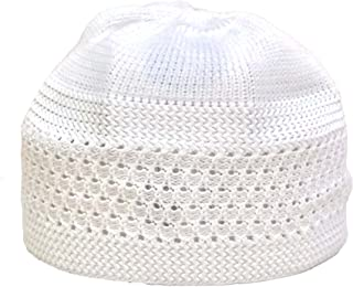 NDA Eid al Adha Koofi Kufi Cap Mens Muslim Designer White Stretchable Prayer Topi (One Size, White)