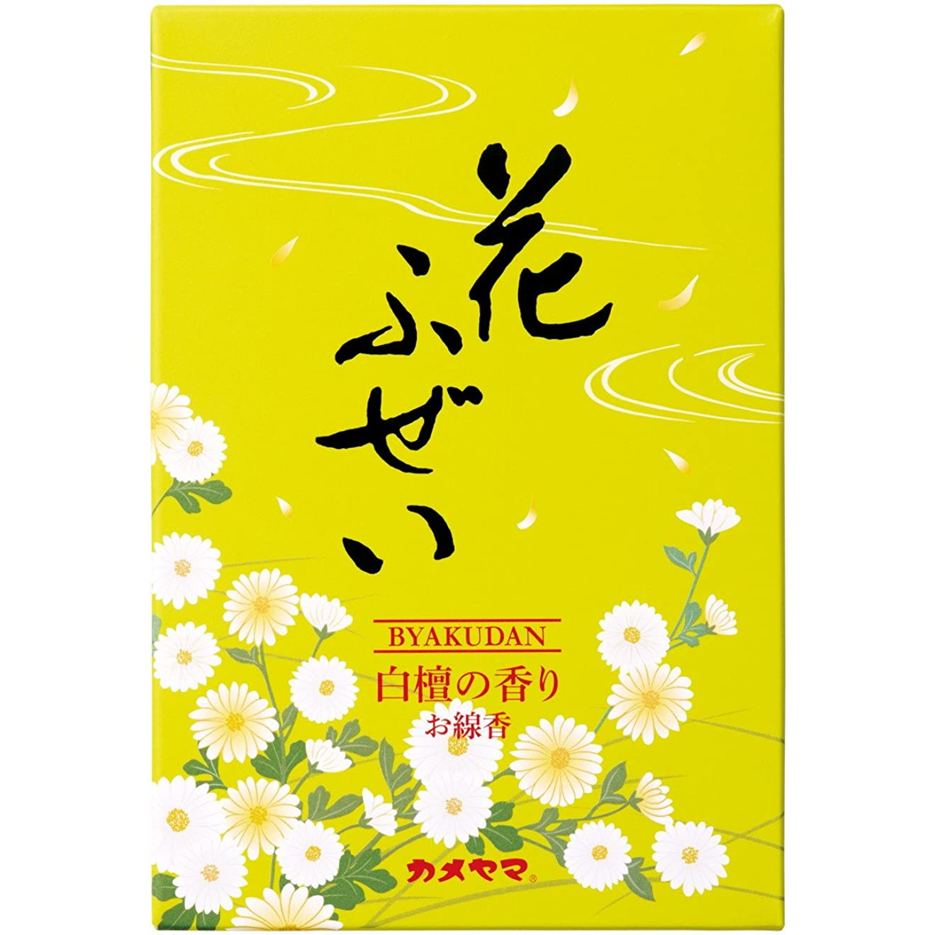 学ぶパンサー大西洋カメヤマ 花ふぜい(黄)白檀 徳用大型